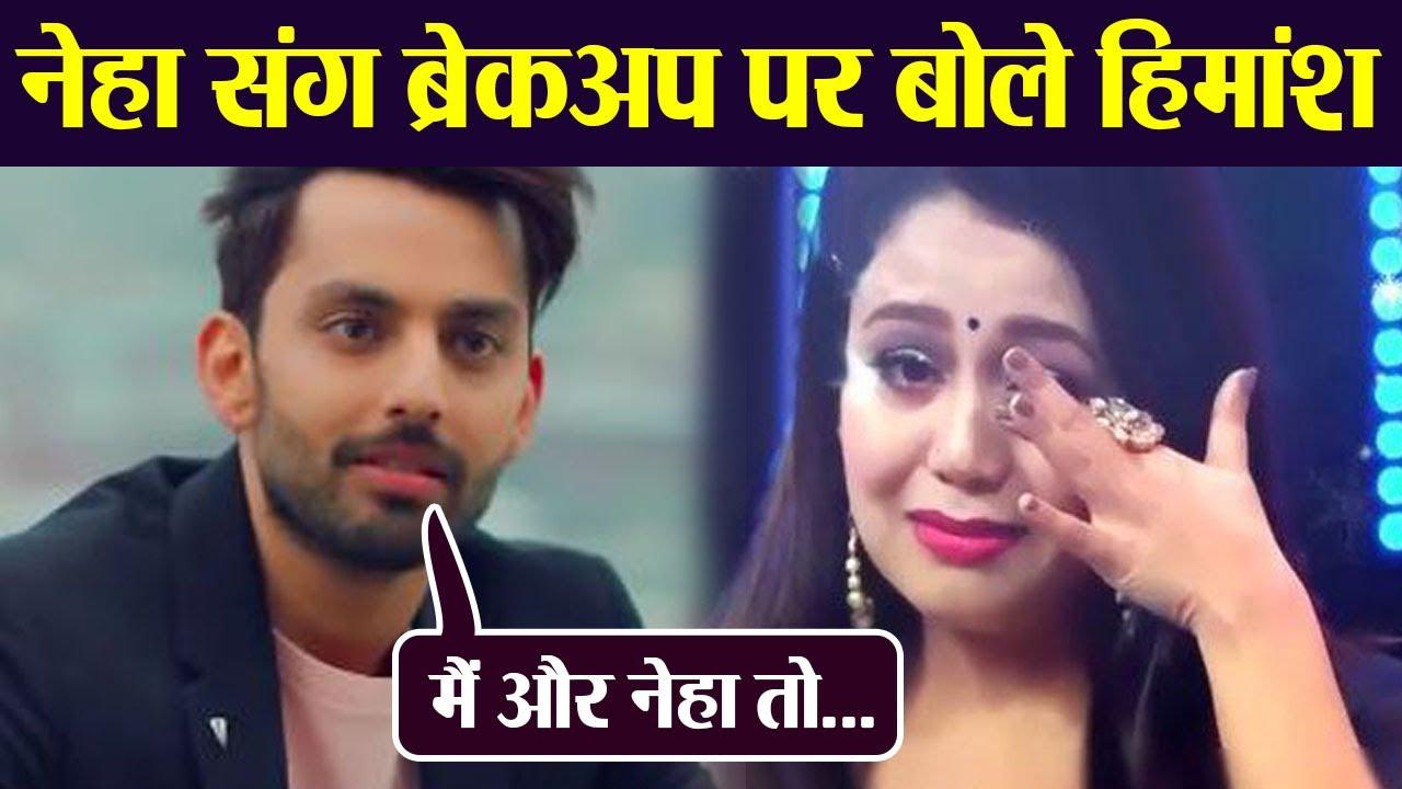 Neha Kakkar S Ex Boyfriend Himansh Kohli Talks About Break Up With Her Filmibeat Youtube