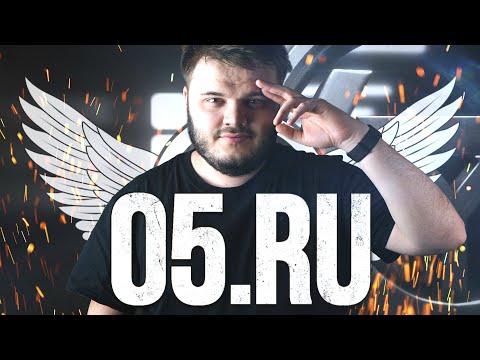 САМЫЙ УМНЫЙ ПКШНИК #3 - АРСЕН 05.RU