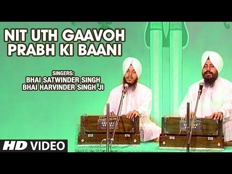 Nit Uth Gaavoh Prabh Ki Baani (Shabad) | Bhai Satwinder Singh, Bhai Harvinder Singh Ji