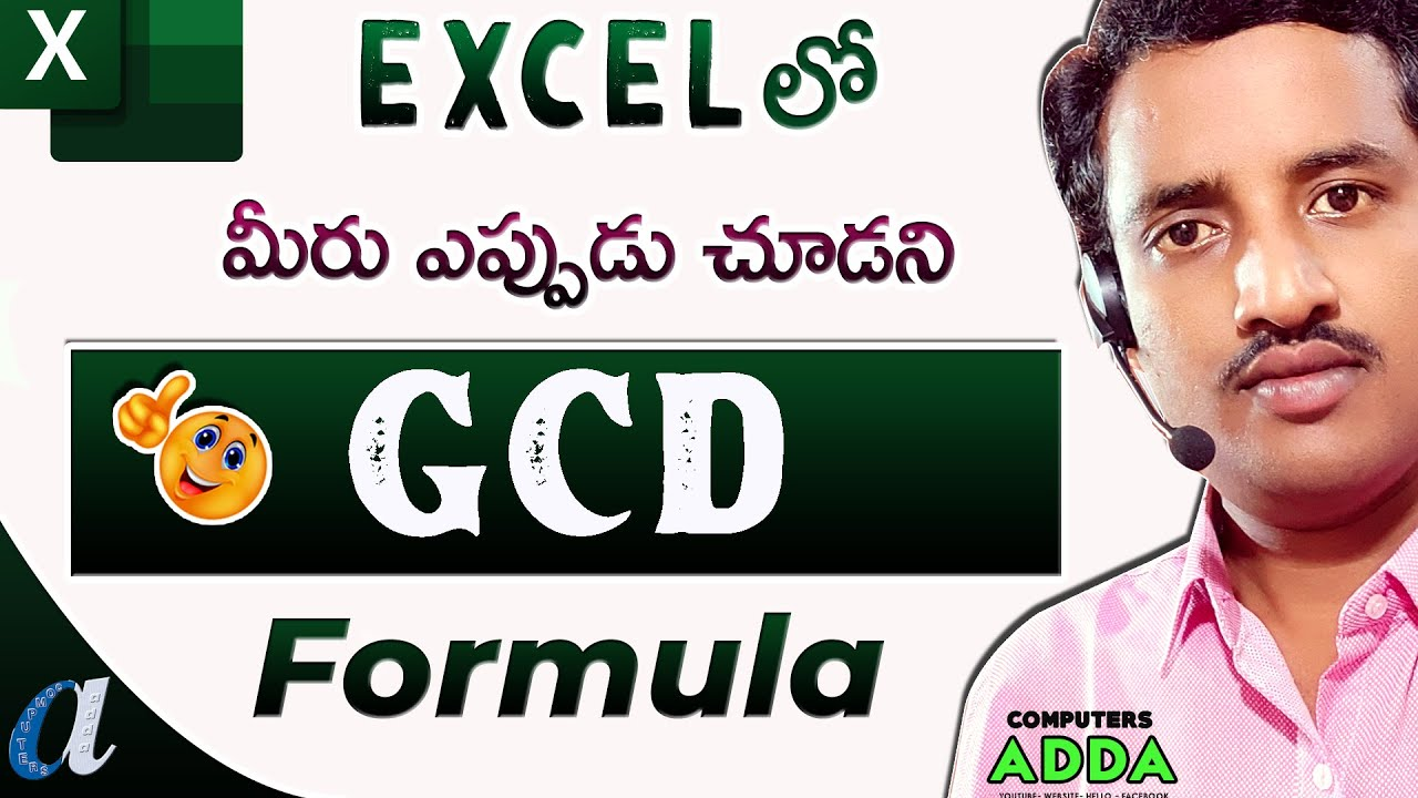 # How to Find Ratio of Selected Values in Ms-Excel Telugu    GCD Function    Computersadda.com