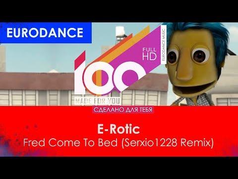 E-Rotic - Fred Come To Bed (Serxio1228 Remix) mp3
