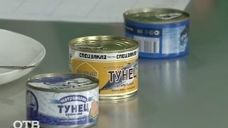 видео Польза и вред тунца