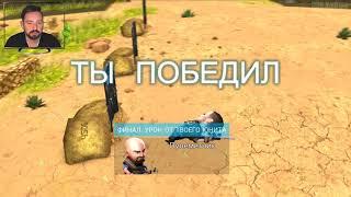 Дружеские войны » WarFriends: PvP Shooter Game » Игры на андроид на русском языке