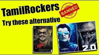 How to Find Tamilrockers New Website Link 2019 | Tech Tricks