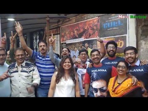 Superstar Rajinikanth's Craze in Mumbai | Petta Movie First Day First Show Public Reaction | தலைவா |