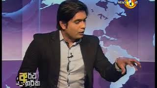 Artha Tharka Sirasa TV 06.09.2017