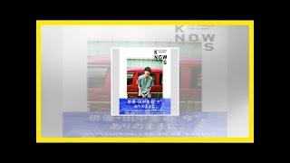 「民衆の敵」合間cmの田中圭の入浴映像が絶賛!「イクメンの肉体美最高...