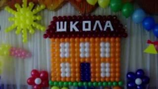 видео Оформление воздушными шарами детских праздников