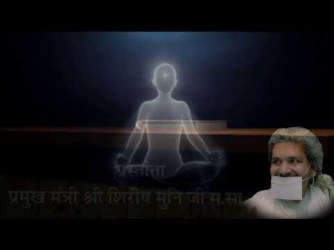 Samadhi Tantra Pravchan mala  Part -21