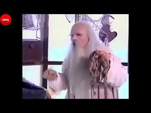 Старец Фура Против Имбецила