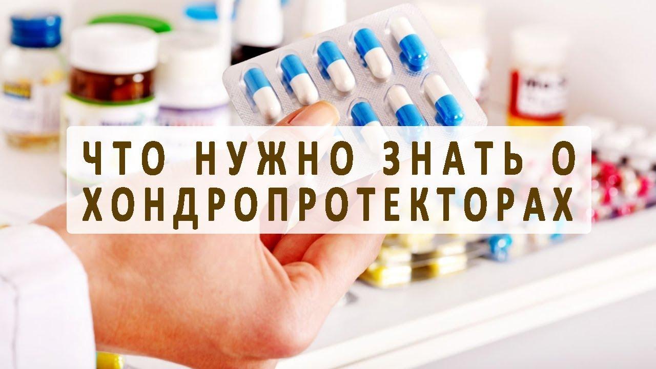 Восстановить хрящевой слой сустава таблетки дисплазия тазобедренных суставов лабрадоров
