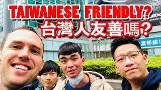 台灣人友善嗎?| are taiwanese friendly?
