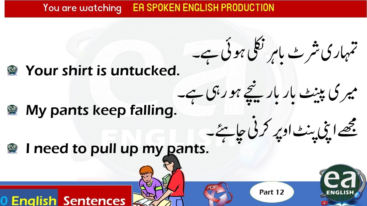 50 English Sentences With Urdu Spoken in Daily Life part 12