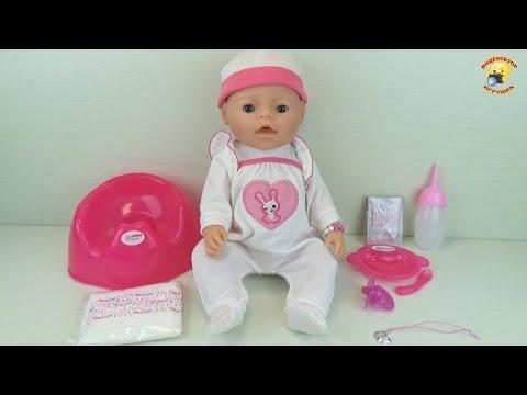 Baby Warm – обзор куклы. Кушает, плачет и купается (аналог Baby Born) / Toys for girl. Videos Doll