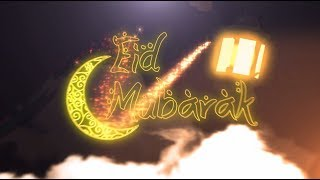 Ramadan Intro Logo FREE After Effects Template | NishanthKunder