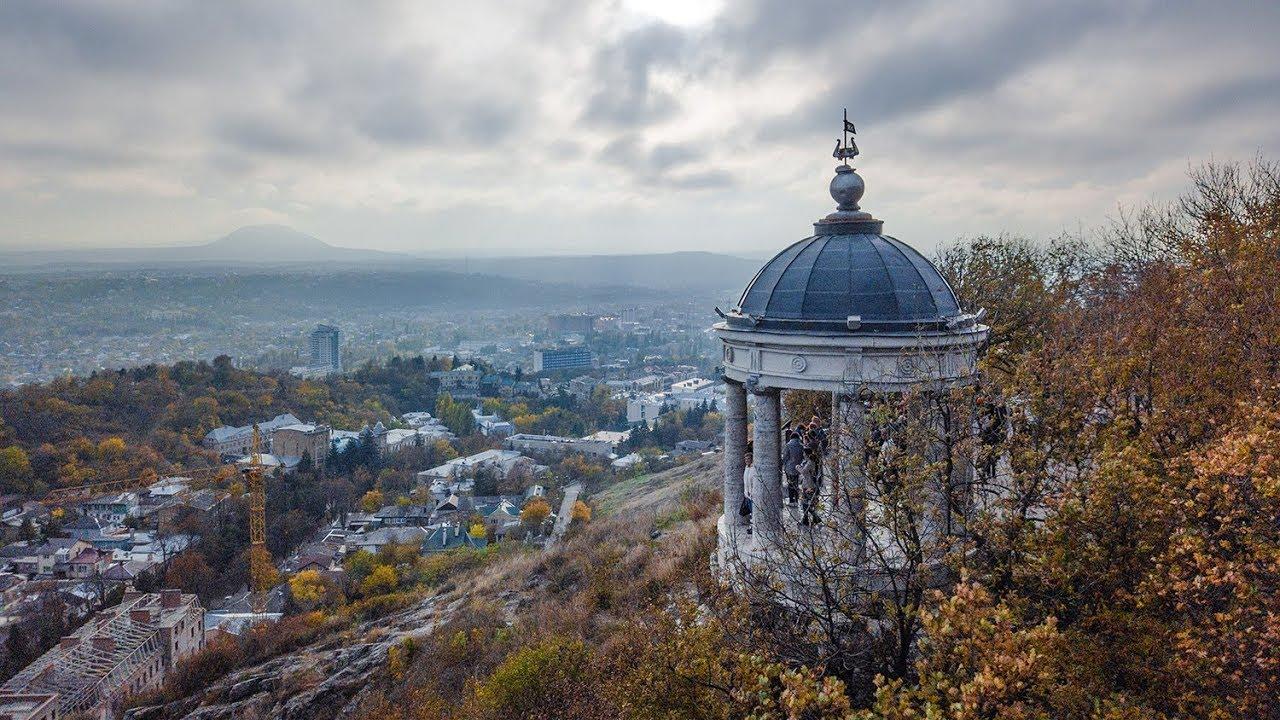 Осень в Пятигорске - YouTube