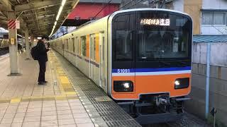東武50090系51091F川越特急池袋行き朝霞台駅発車