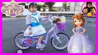 ちいさなプリンセスソフィアの自転車に乗るよ♪ HUGっと!プリキュア レミン&ソラン おもちゃ キュアアンジュなりきり 姉妹 3人きょうだい