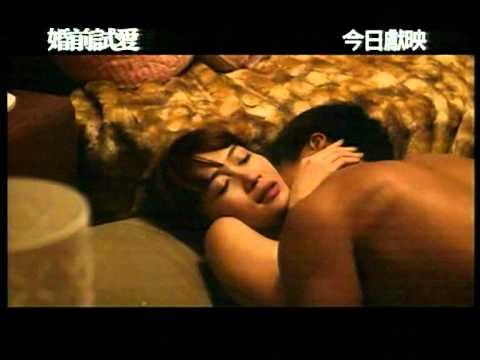 婚前試愛 2010年12月23日 電影廣告