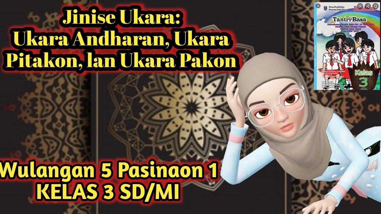 Ukara Pakon