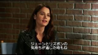 THE MENTALIST/メンタリスト シーズン5 第18話