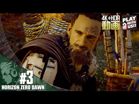 #3【アクション】おついちの「Horizon Zero Dawn(ホライゾン ゼロ・ドーン)」【4K+HDR】