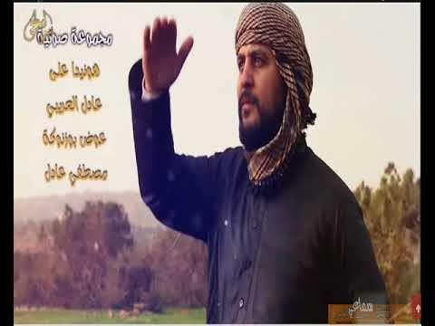 سيف النصر - تتر مسلسل الراعي ربي thumbnail