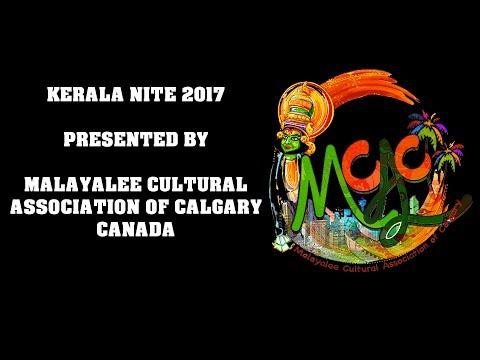 Kerala Nite 2017 - Calgary, Canada By MCAC
