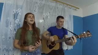 Ольга Кормухина - Путь / Акустика / COVER
