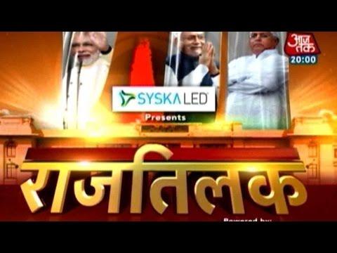 Rajtilak: A Look At The 6 Seats In Bihar's Aurangabad District