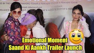Emotional Moment For Bhumi Pednekar  Taapsee Pannu  Saand Ki Aankh  Launch