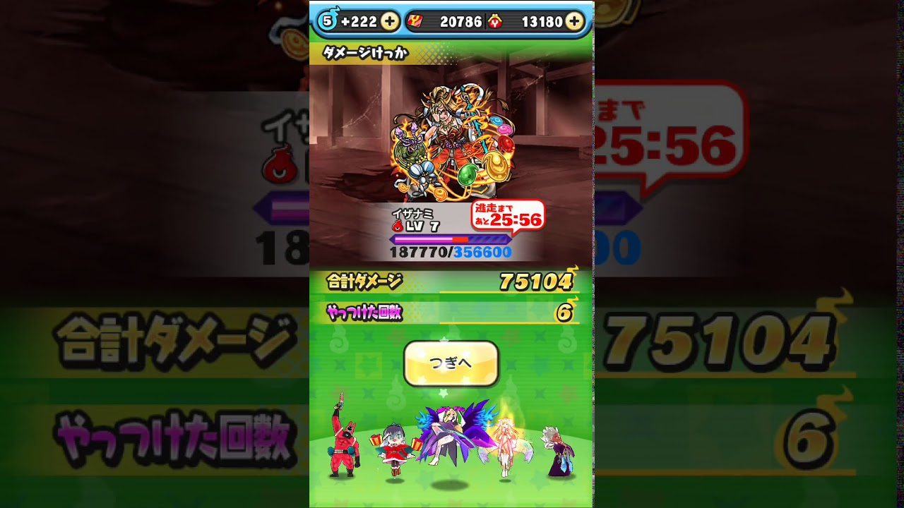 Beating Level 7 Ohajiki Gabriel Awoken! Yokai Watch Puni Puni/ 妖怪ウォッチ ぷにぷに