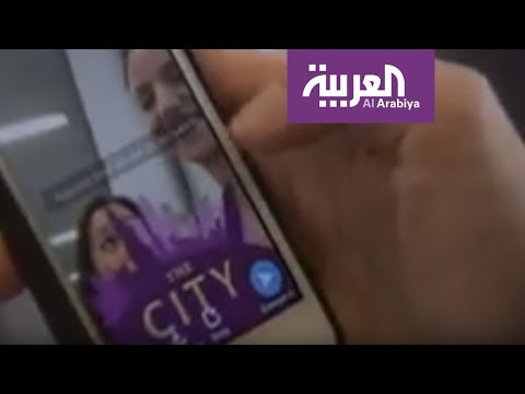 مواقع التواصل الاجتماعي تواصل المزيد من التحديات  - 13:22-2018 / 8 / 13