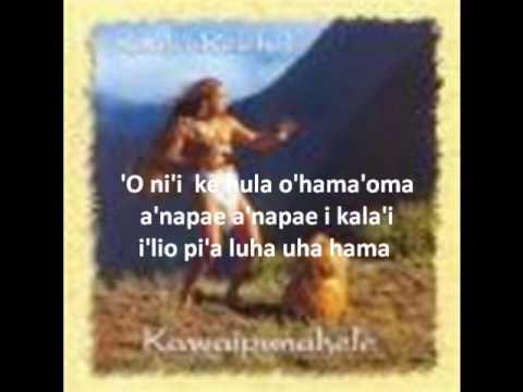Keali'i Reichel -  In My Life, lirycs