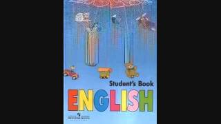 Английский язык 1 класс — 086 Урок 54 — Задание 86 упражнение 3