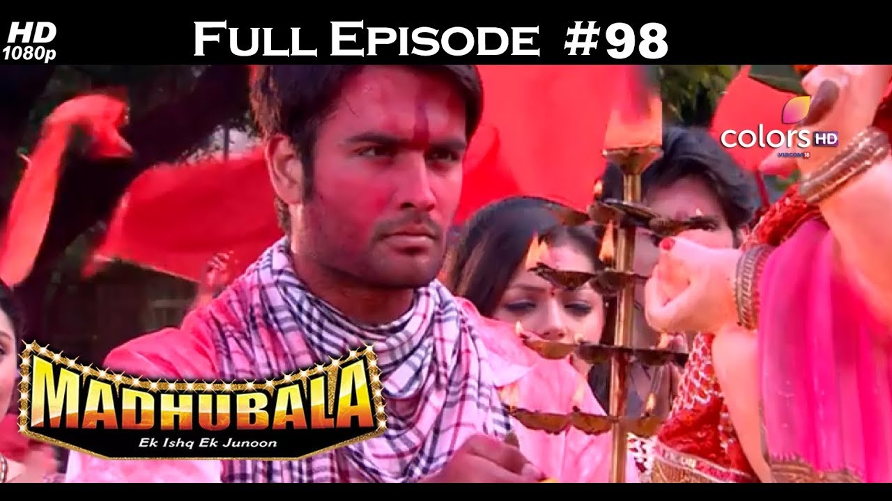 Madhubala - Full Episode 98 - With English Subtitles
