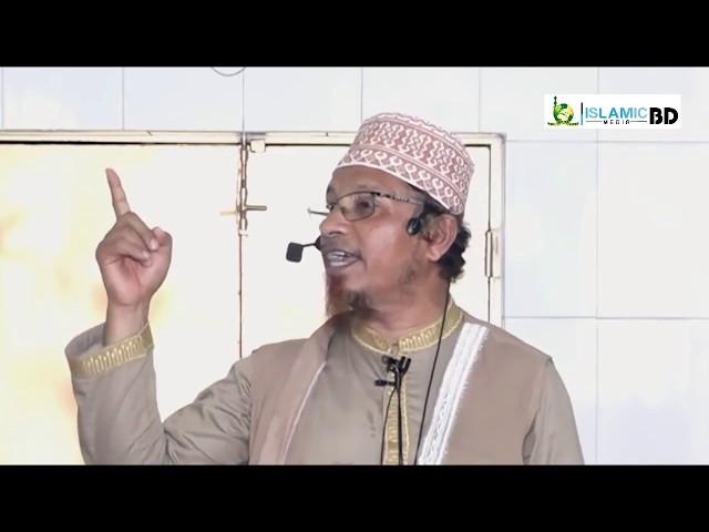 মৃত ব্যক্তির জন্য কুরআন খতম করানো কি ঠিক?║by Mufti kazi Ibrahim