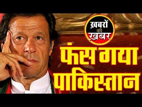 Pakistan Isolated   Kashmir Looks Ahead   Opinion Post   Dr. Manish Kumar