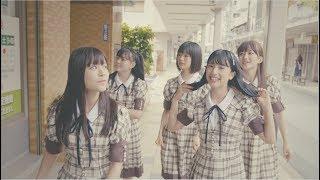 NGT48 4thシングル「世界の人へ」 Type-C収録 にいがったフレンド!選抜曲「泣きべそかくまで」MUSIC VIDEO short ver. / NGT48[公式]