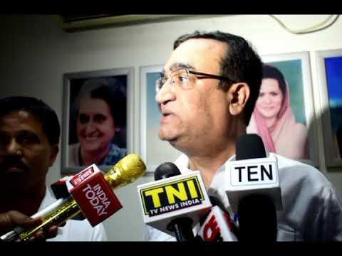 Sealing illegal under Master Plan: Ajay Maken, Hopefully no sealing will take Place | Congress Party