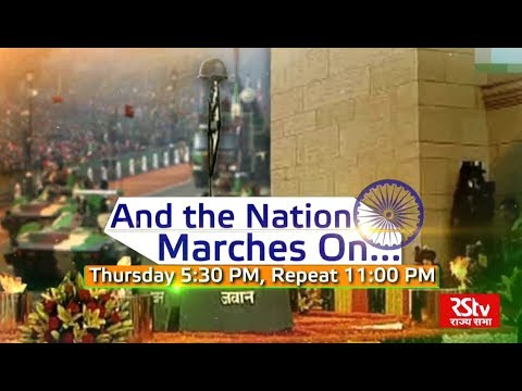 Promo: And the Nation Marches On... (Documentary) Thursday - 5.30 pm