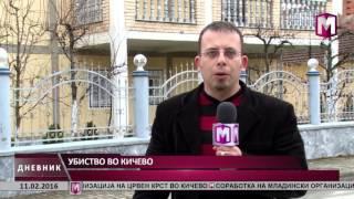 УБИСТВО ВО КИЧЕВО 11.02.2016