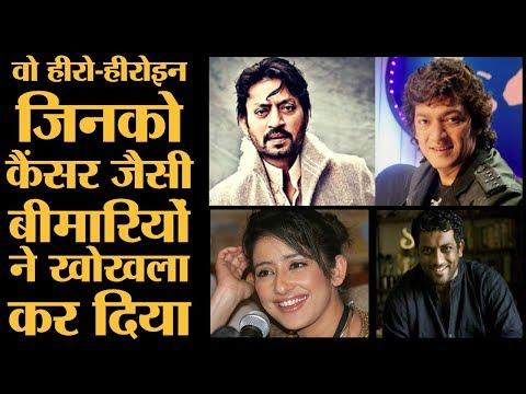 Sonali Bendre के अलावा Bollywood के इन बड़े लोगों को हो गया कैंसर । Irr । Mumtaz