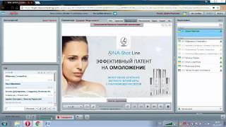 Азбука ингредиентов Линия DNA Дарья Марченко