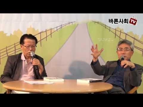 [바른사회TV/정규재TV-자유인의서재] 유목민의 눈으로 본 세계사 (이영조)-3-