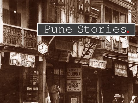Pune Stories - Timekeepers of Pune | C.T.Pundole