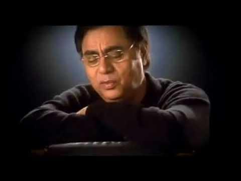 Dekha Jo Aaina To Mujhe Sochna Pada - Jagjit Singh & Chitra Singh