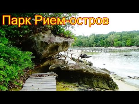 Недвижимость в Камбодже - YouTube