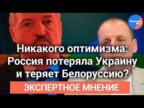 #Безпалько: Россия потеряла