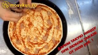 "Пицца и осетинские пироги от пекарни ""Вкус москвы"""